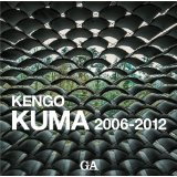 kengo-kuma-bibliography-book-recommended2