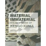 kengo-kuma-bibliography-book-recommended3