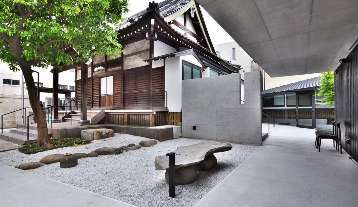 Tsunyuji Temple Renovation / Satoru Hirota Architects