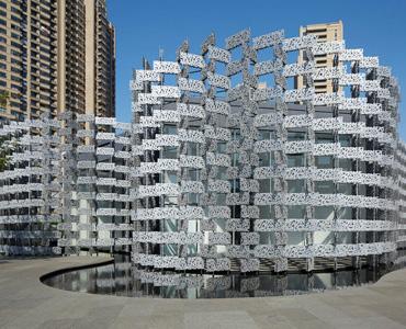 Aluminium in Architecture